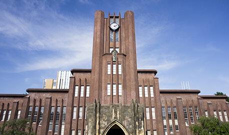 東京大学でも研究